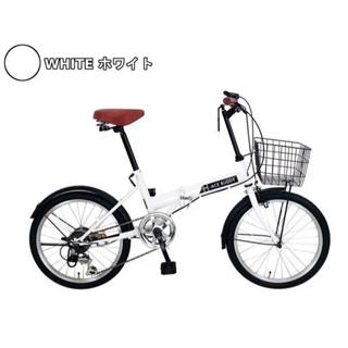 おしゃれなホワイト折りたたみ自転車(ほぼ未使用)