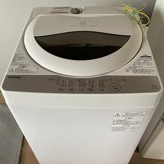 【❣️SALE❣️高年式がこの価格✨】5キロ簡易乾燥機能付洗濯機...