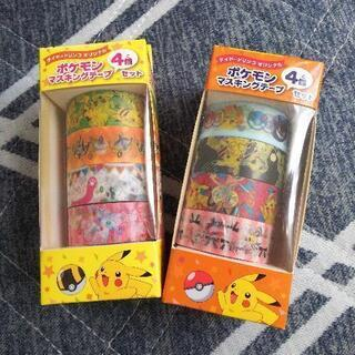 【お相手決まりました】ポケモン『サン&ムーン』 マスキングテープ