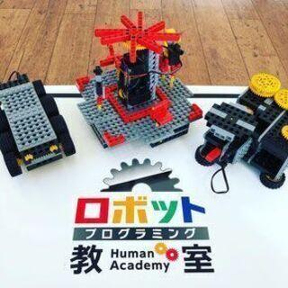 群馬県前橋市でロボット教室を開講しています。