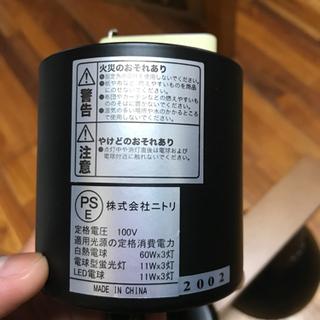 ニトリ 3口照明 - 家電