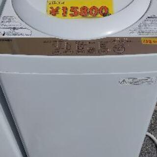 【保証付】東芝 全自動洗濯機 4.2K クリーニング済 管…