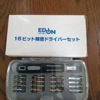 【ネット決済】EDION 16ビット精密ドライバーセット