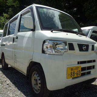 (ID3469)軽バン専門店在庫50台 20万円 日産 NV10...
