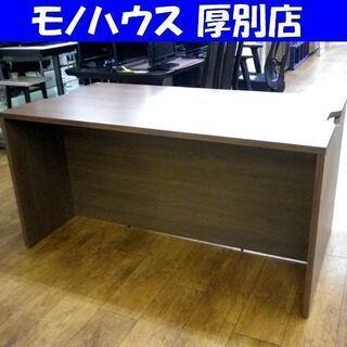 フリーデスク 幅140cm パソコンデスク 机 つくえ 木製 ブ...