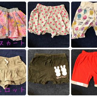 80cm女の子服22点 - 子供用品
