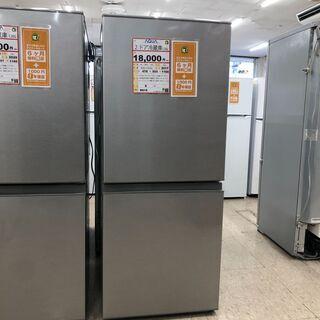 冷蔵庫 探すなら「リサイクルR」❕自分専用・サブ冷蔵庫に❕ ゲー...