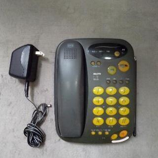 SANYOコードレス留守番電話