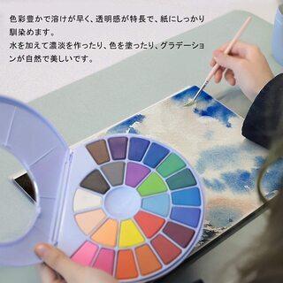 固形水彩 24色セット 透明 水彩絵の具 ペイントブラシ1本付き  - 名古屋市