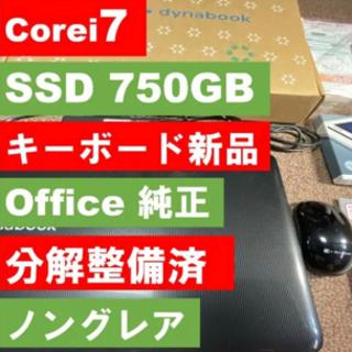 T552/58FB(SSD750GB・ノングレア化・キーボード新...