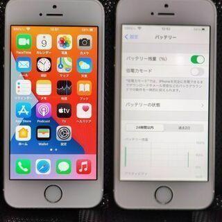 iphone SE 64G SIMフリー ゴールド パネル交換済