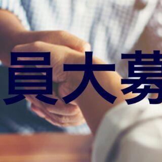 👮警備アルバイト募集👮寮完備で電化製品充実(^^)/上京…