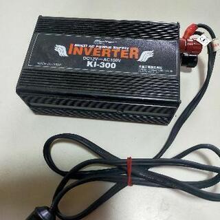 大自工業 インバーター 12v専用 KI300