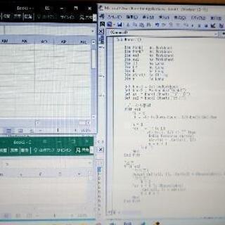 Excel VBA教えます(1名請負い中。単発レッスンの為、もう...