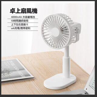 【新品・未使用】扇風機 dcモーター おしゃれ 扇風機小型…