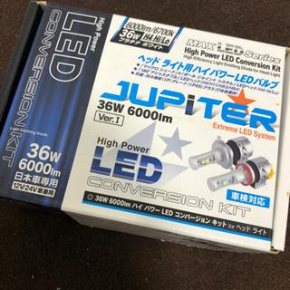 H4 LEDバルブ! ジュピター 6700k
