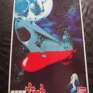 宇宙戦艦ヤマト イメージモデル