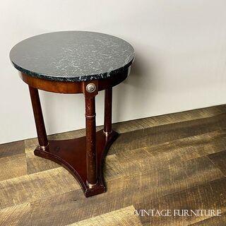大理石 天板 ヴィンテージ サイド テーブル 天然石 丸型…