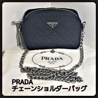 【栃木・買取】プラダ|ショルダーバッグをご紹介
