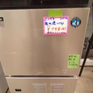 佐賀中古製氷機