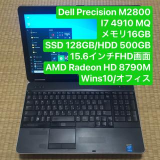 【ネット決済・配送可】DELL Precision M2800 ...