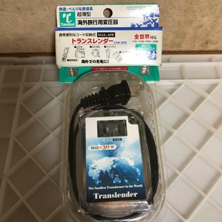 海外用変圧器