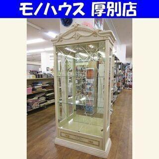 コレクションボード 幅101×奥45×高211㎝ 3段 ガラス ...