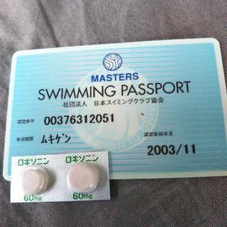 水泳初級個人レッスン