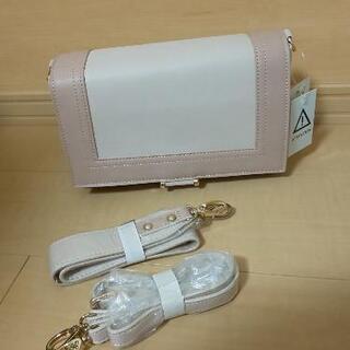 新品 Limpのショルダーバッグ