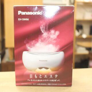 未使用!Panasonic 目もとエステ (EH-SW66)★大...
