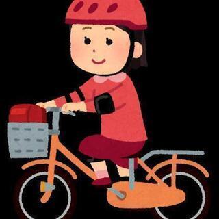 初めての自転車手伝います