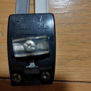 テレビ接続コード!あげます☺️ - 熊本市