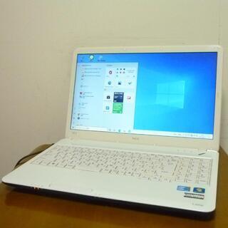 人気のホワイト 高性能i5搭載 HDD500G ブルーレイドライ...