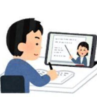 3級・2級ファイナンシャルプランナー試験の家庭教師