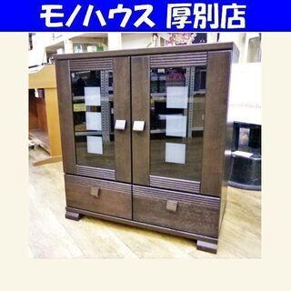 ミニ食器棚 幅76×奥41,5×高81㎝ 扉収納付き 収納棚 引...