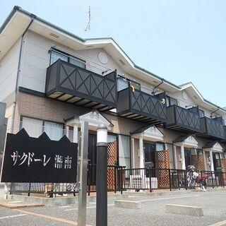 💖初期費用0円対応可能💖東海道本線「平塚」駅徒歩46分🌟テラスハ...