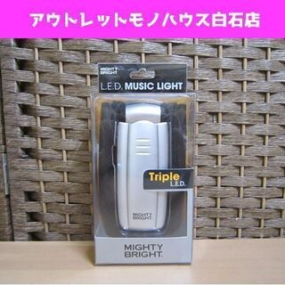 新品 LED譜面台用ミュージックライト MIGHTY BRIGH...