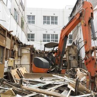 建物、店舗、倉庫の取り壊し