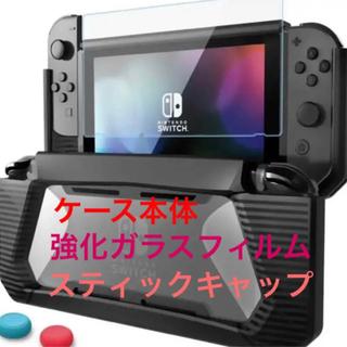 【新品】Nintendo Switch スイッチプロテクトケース