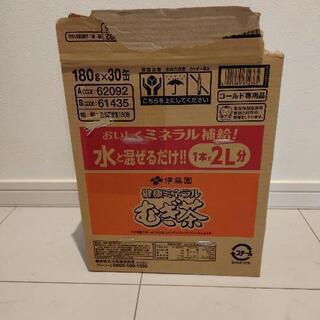 伊藤園 健康ミネラルむぎ茶 26缶