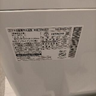 洗濯機 ビートウォッシュ 8kg − 埼玉県