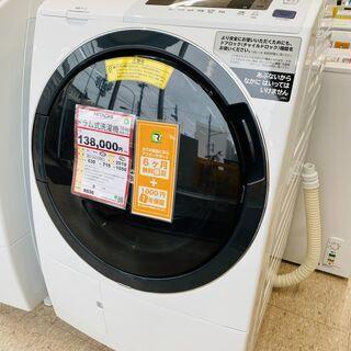家電も家具も探すなら「リサイクルR」❕HITACHI ドラム洗濯...