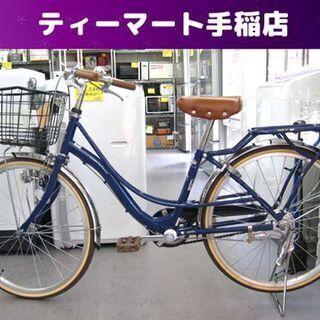 子供用自転車 22インチ ネイビー カゴ付き カギ付き ジュニア...