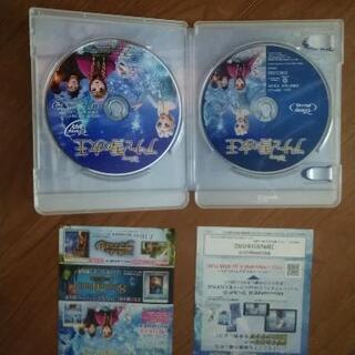 アナ雪 ブルーレイ+DVD