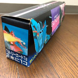 機動戦士ガンダム コップセット 非売品