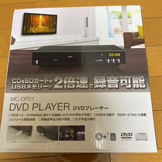 ほぼ未使用 DVDプレーヤー