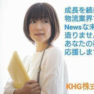 【全国車両6000台稼働中グループ】高収入宅配ドライバー大募集【...