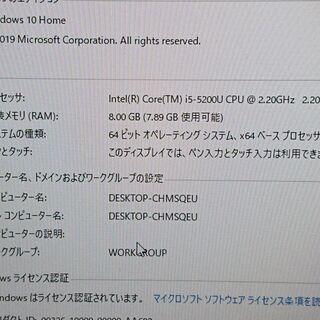 富士通ノートPC Ci5 5世代 DVDマルチ SSD480GB