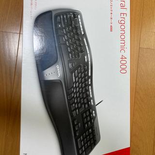 【ネット決済】Microsoft ナチュラルエルゴノミックキーボ...