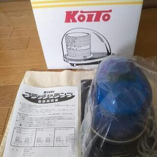 《特別セール❗》KOITO フラッシュランプ(回転灯)